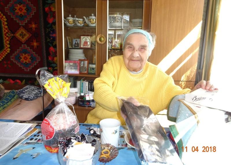 Частный пансионат для престарелых очаг